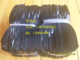 育苗袋/苗木营养袋(育苗袋)规格10*14厘米 2000个70元