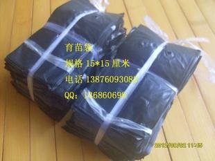 育苗袋/苗木营养袋(育苗袋)规格15*15厘米 2000个90元