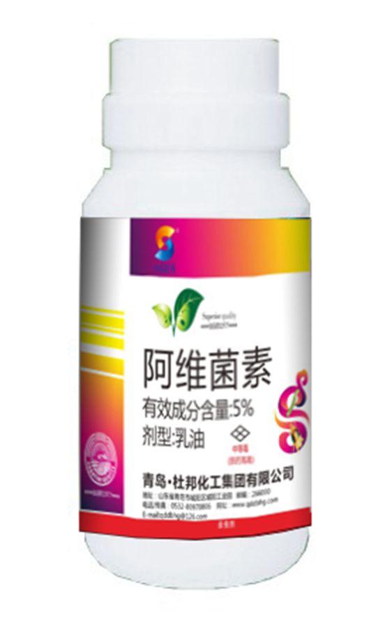 5%阿维菌素 根结线虫特效药 蚜虫特效药