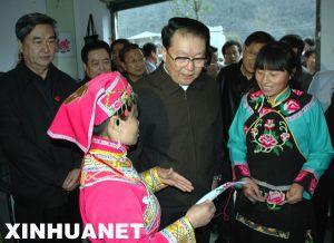 北川羌族自治县和谐旅游开发有限公司