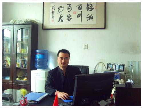 安新县艺林水生植物种植有限公司