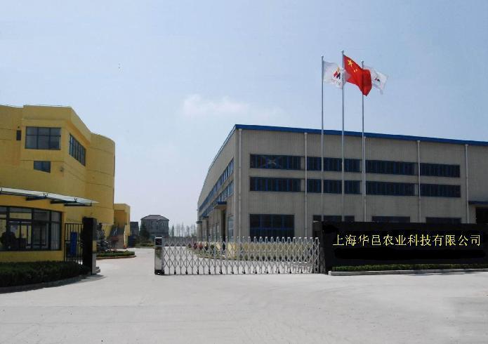 上海华邑农业科技有限公司