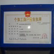 江苏常州西华苗木园艺场