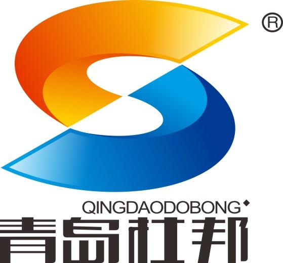 青岛杜邦化工集团有限公司销售三部