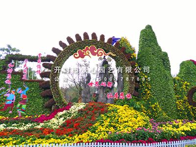 仿真植物雕塑五色草造型立体花坛 (8).jpg