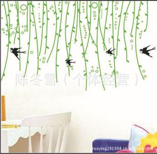 批发三代墙贴重复可移贴柳树燕子图(dm69--0010)
