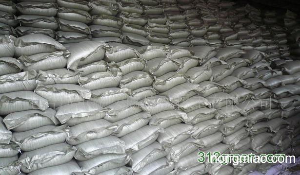 供应腐植酸粉