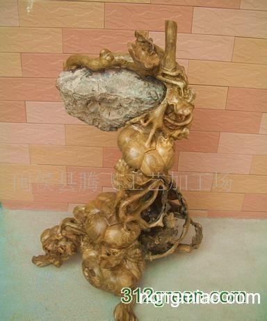 供应根雕 木雕 天然根抱石瓜果