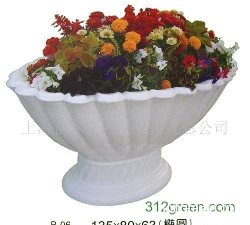 手绘花盆图案 红梅