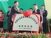 新疆呼图壁县成立西北唯一国家级苗木交易市场