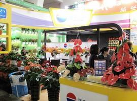 2012第十四届中国国际花卉园艺展览会同期活动
