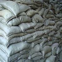 园艺资材 泥炭土 东北草炭土 养花土 培养土 营养土 大包装腐殖