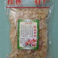 批发供应广西桂林土特产野百合