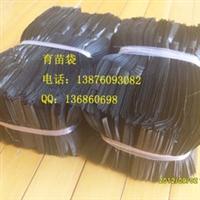 育苗袋/苗木营养袋(育苗袋)规格10*14厘米 2000个70元厂