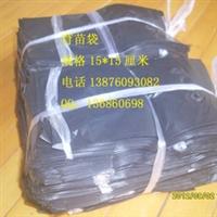 育苗袋/苗木营养袋(育苗袋)规格15*15厘米 2000个90元厂