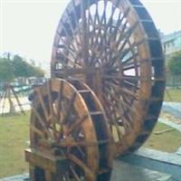 防腐木风车,木水车 水轮车 木制风车厂