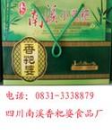 [厂家直销]南溪小黄粑礼品盒 3200克八味混味包装