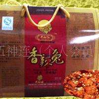 中秋团购四川特产 香辣兔肉200克精美礼品盒