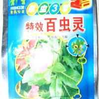 特效白虫灵花药(花种子花苗培养用)常规花药杀虫杀菌剂15g