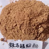 蛭石粉蛭石粉2013较新报价超细蛭石粉