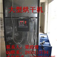 四川哪里有出售麦冬烘干机,四川麦冬烘干机