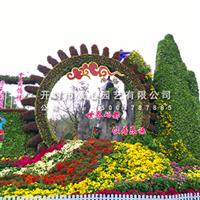 植物雕塑造型立体花坛供应