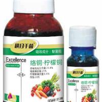 供应21.4%络氨柠檬酸铜,辣椒立枯病特效药