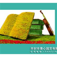 仿真植物造型 绢花造型 设计