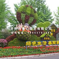 节日庆典植物造型 绿雕 五色草雕塑