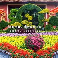 开封立体花坛 城市绿雕 五色草造型