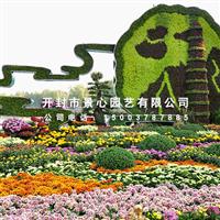 景观小品 植物雕塑 五色草雕塑设计制作