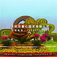五色草造型 花卉造型 景观小品设计制作