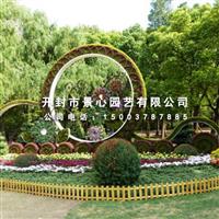 植物雕塑 五色草雕塑 立体花坛设计制作