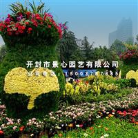 五色草立体雕塑  花卉造型 立体花坛