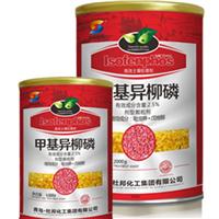 小麦拌种剂 小麦种衣剂 小麦颗粒拌种剂