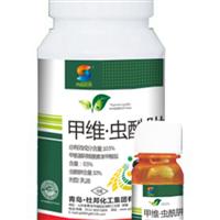 甲维虫酰肼 稻虫特效药 玉米螟特效药