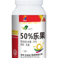 50%乐果 乐果杀虫剂
