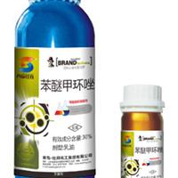 30%苯醚甲环唑 斑点落叶病特效药