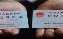 """河南:淅川古树名木有了电子""""身份证"""""""