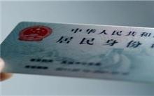 """云南:石屏古树名木有""""身份证"""""""