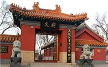 """""""肥士特""""在黑龙江省受宠"""