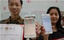 """湖南:郴州古树名木有了""""网络身份证"""""""