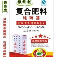 上海厂家供应大量45%高塔纯硫基复合肥料,农肥