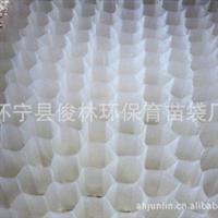 供应塑料薄膜蜂窝育苗容器