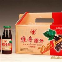 黑加仑原汁(手提盒)