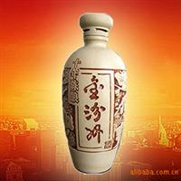 专业供应各种老汾洲酒,货源稳定,欢迎来询!