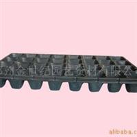 供应育苗穴盘32孔 材质好 经久耐用