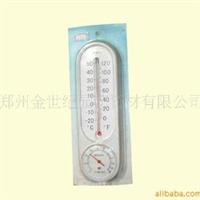 金世纪热卖  温室大棚温度计——测试准确