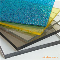 温室覆盖材料-硬质塑料- 阳光板