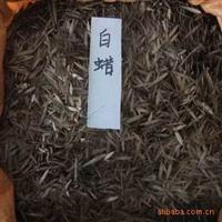 批发供应花卉种子林木种子白蜡种子蜡树种子量大价优!